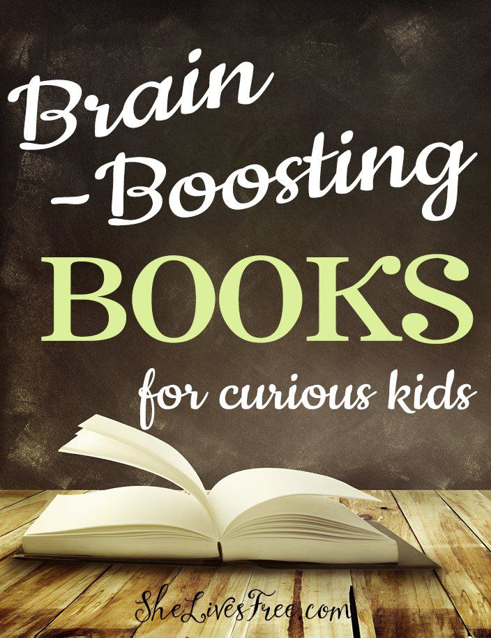 Curiosity - Your favorite book and why?