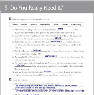 الإنجليزي ثالث ثانوي النظام الفصلي الفصل الدراسي الأول Do You Really You Really Need This