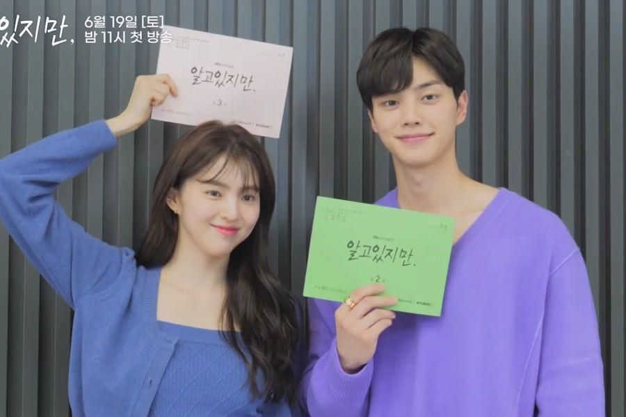 """Watch: Song Kang And Han So Hee Introduce Their Characters In Script Reading For """"Nevertheless"""""""