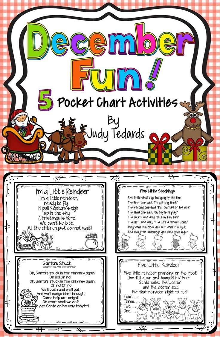 December Fun! (5 Holiday Pocket Chart Activities) | December ...