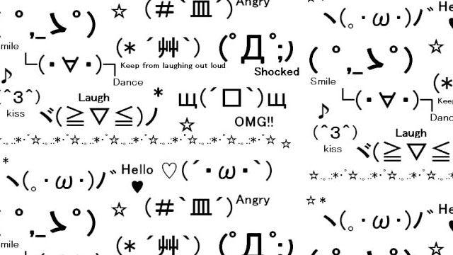 Evoticon A Site For Emoji Japanese Emoticons Theakiba Japon Emoticone Graphisme