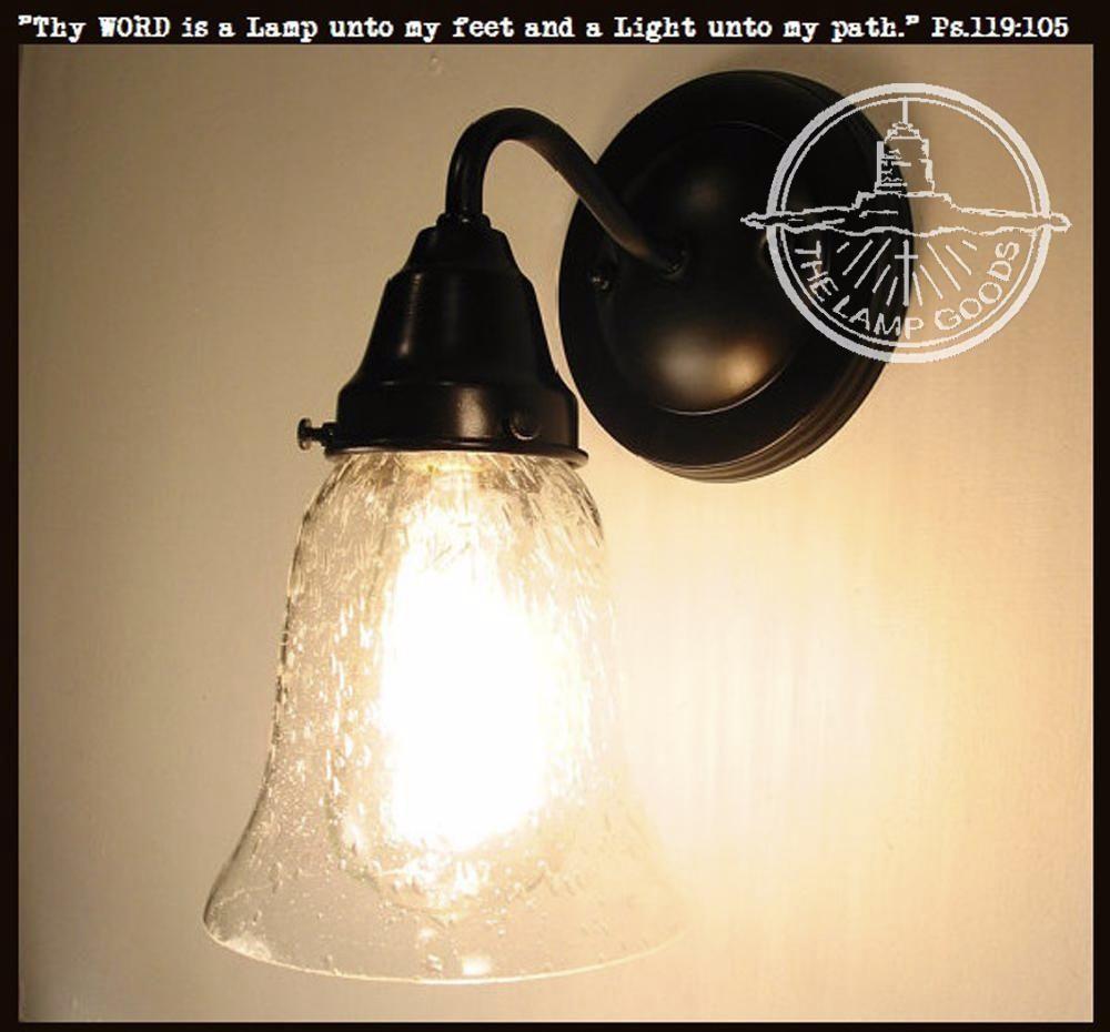 Kellie Ii Seeded Glass Sconce Light Glass Light Fixture Glass Lighting Glass Pendant Light