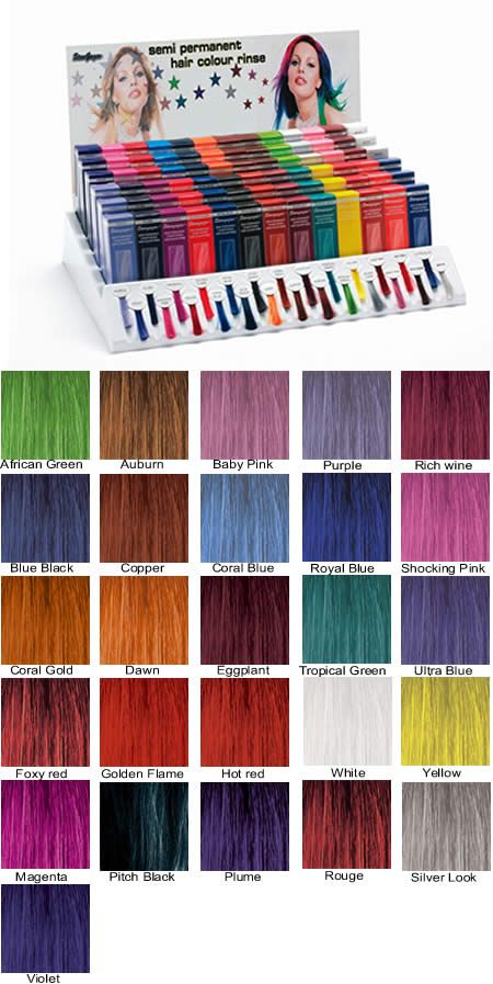 Stargazer S Available Shades Of Hair Dye Gorgeous Hair Color