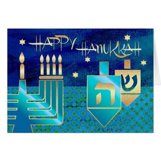 Happy hanukkah customizable greeting cards hanukkah happy hanukkah customizable greeting cards m4hsunfo