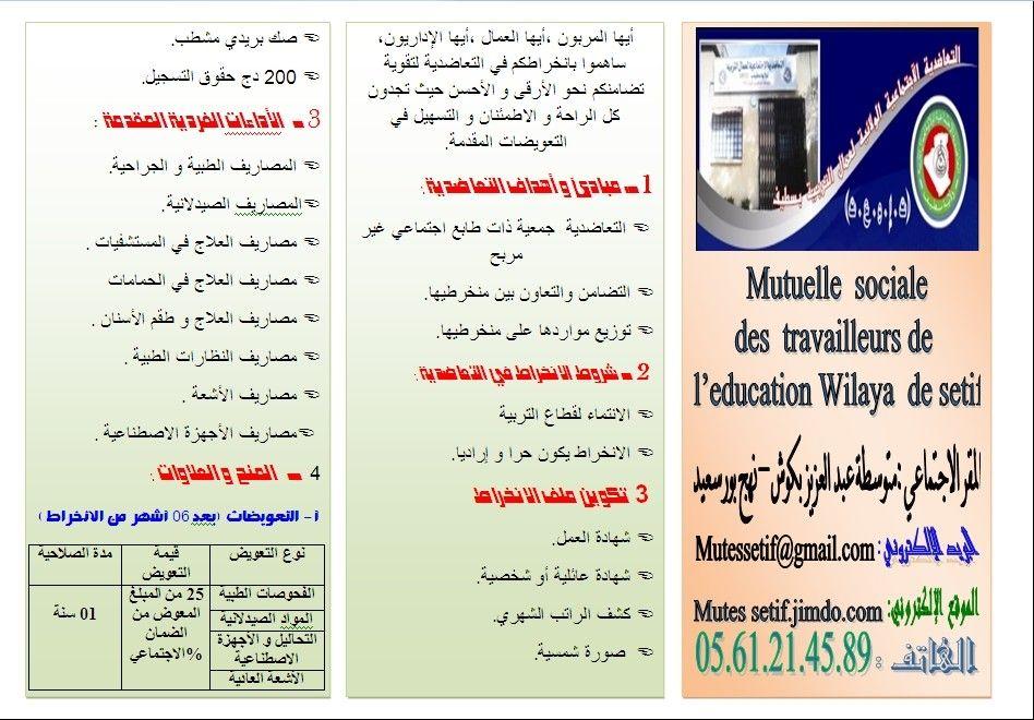 الرئيسية Site De Mutessetif Bullet Journal Journal