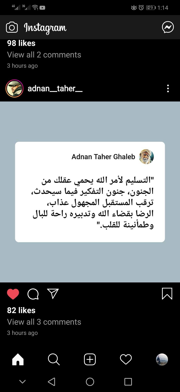 Pin By Eng Ahd Mando On Islam Instagram Islam