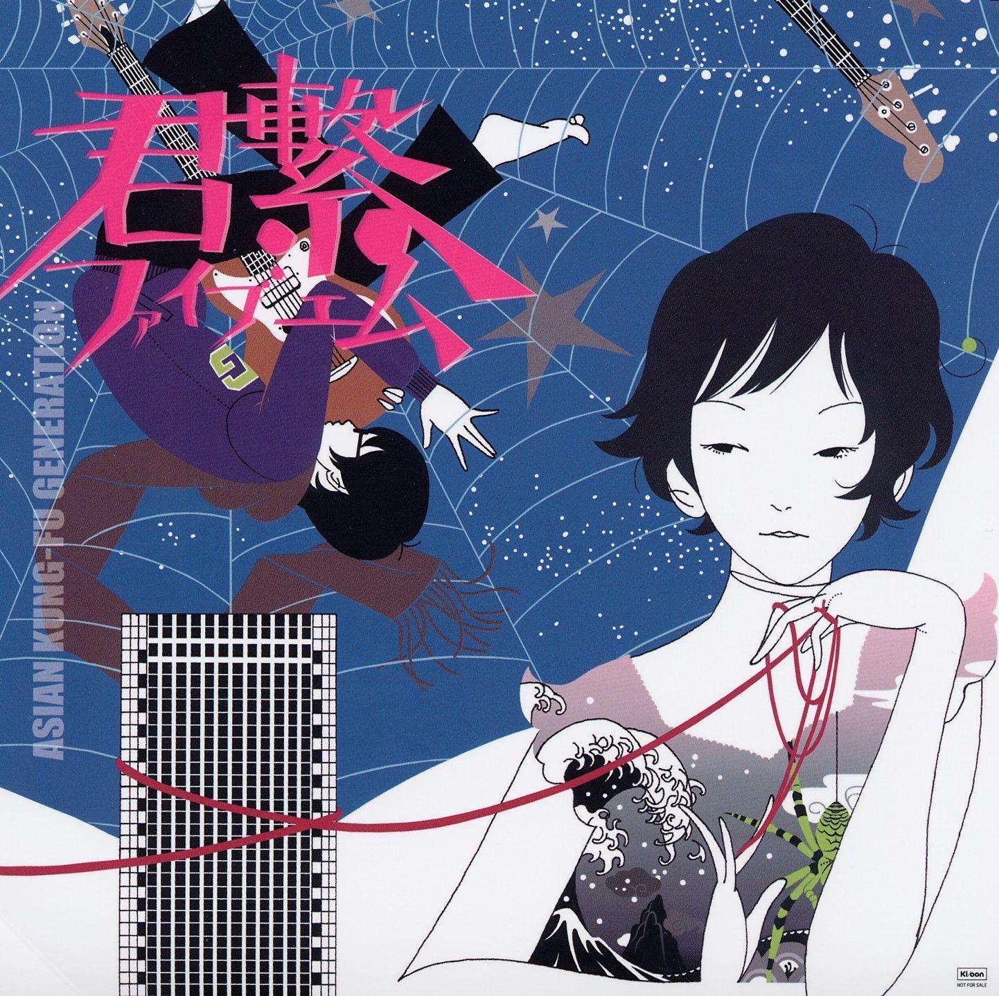 ASIAN KUNGFU GENERATION Anime, Desenho arte, Arte