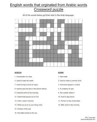 A Crafty Arab Arabic Word Crossword Puzzle Free Printable I Ve