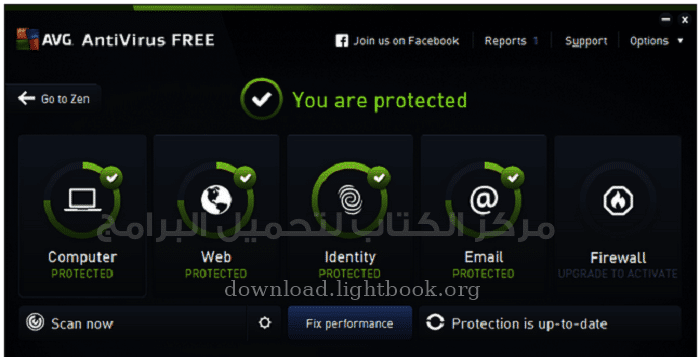 avg antivirus pc free download