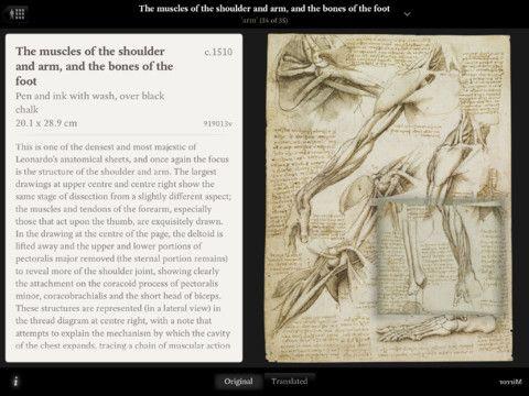 Leonardo Da Vinci Anatomy Ipad App 1399 All Things Idevice