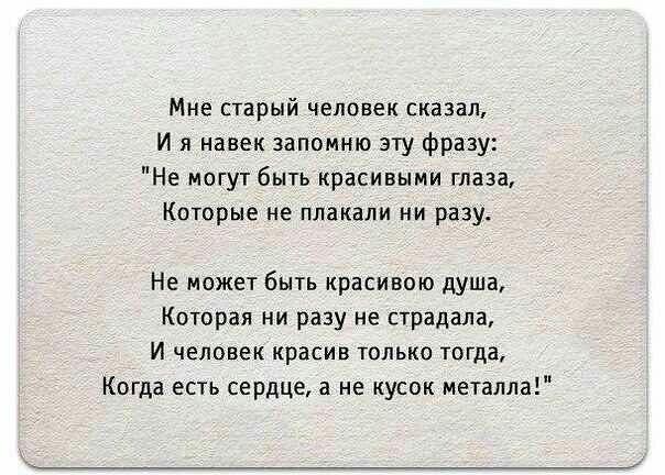 Pin van Oxana op Life Quotes   Gedichten, Citaten, Poëzie