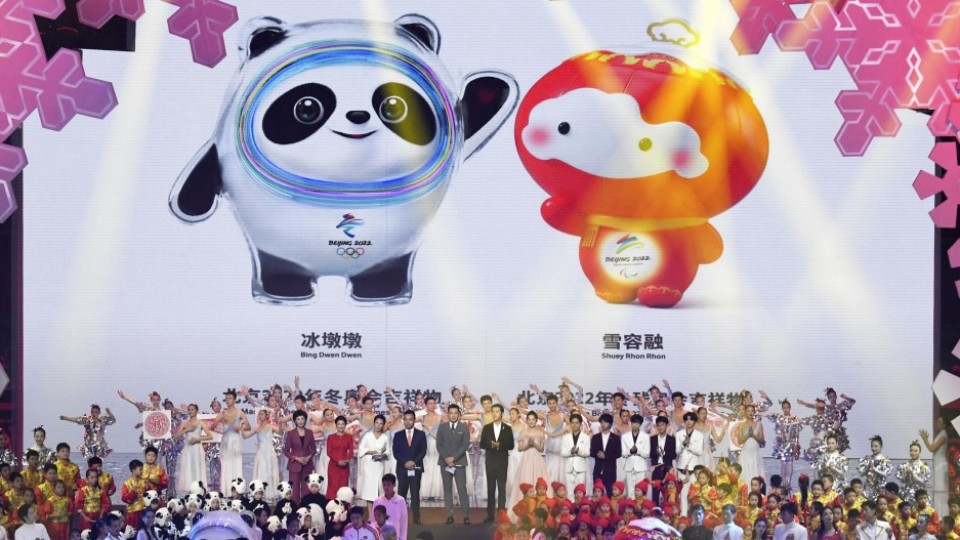 China Unveils The Official Mascot For The 2022 Beijing Winter Olympic Games In The Motif Of A Panda The Olympic Mascots Beijing Olympics 2022 Winter Olympics