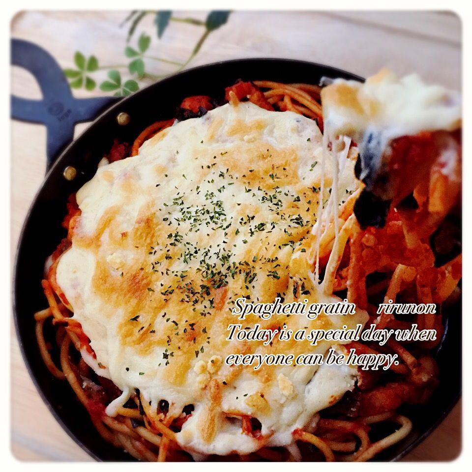 スパゲティ グラタン