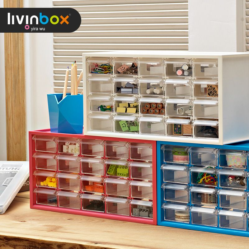 Home Office Organizer Small Items Storage Box Parts Plastic Container Drawer Desktop For Tools Work Bins