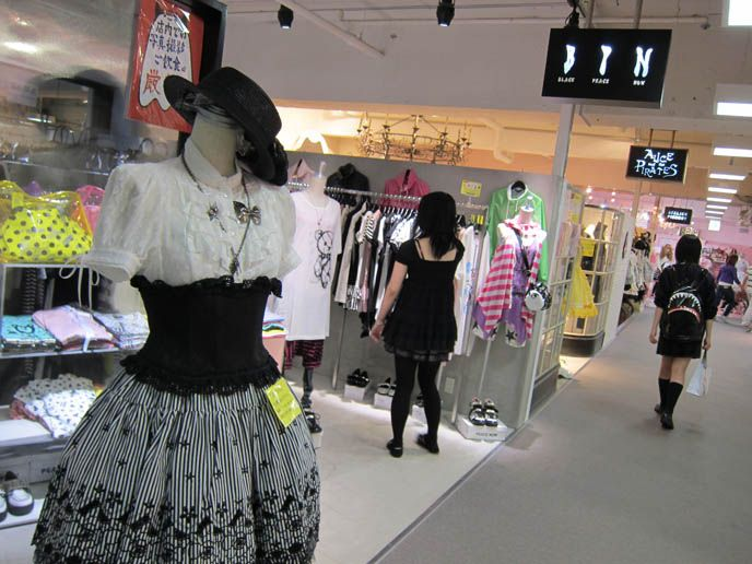LADY GAGA JAPAN CLOTHING 26604dddd
