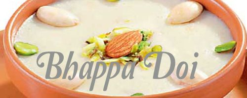 Indifoodz indian food recipes bhappa doi traditional bengali indifoodz indian food recipes bhappa doi traditional bengali sweet forumfinder Images