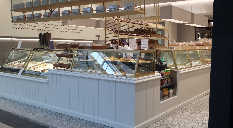 Nomen Architects I Hatzifotiou Confectionery