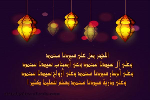تكبيرات عيد الفطر 2020 كاملة من الحرم المكي بالصوت Mp3 تكبيرات العيد مكتوبة Eid Al Fitr Christmas Ornaments Novelty Christmas Holiday Decor