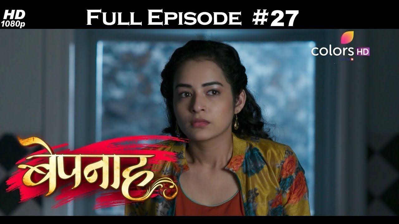 Bepannah Full Episode 27 With English Subtitles Full Episodes Episode Subtitled