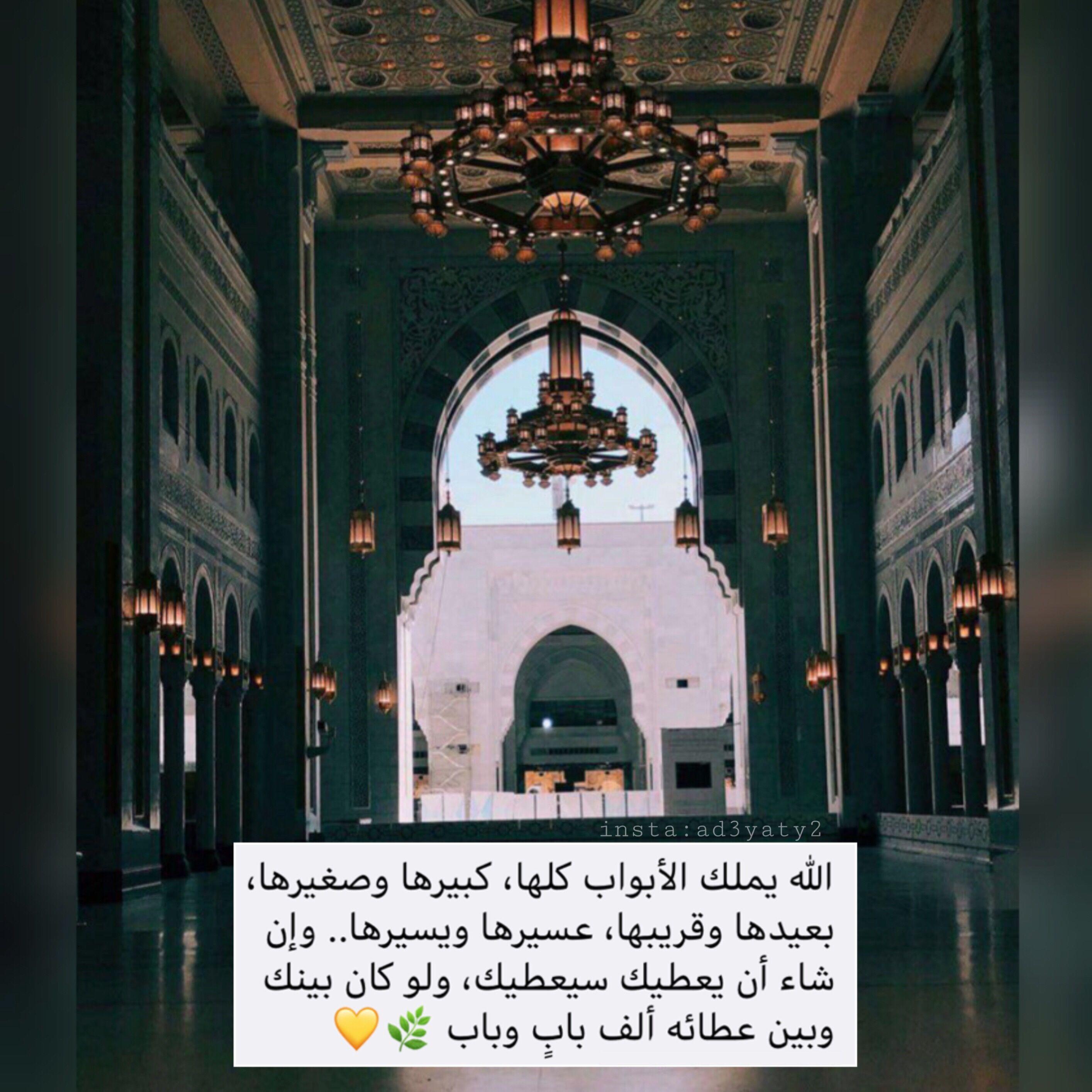الحمدلله Quran Quotes Mood Quotes Islam