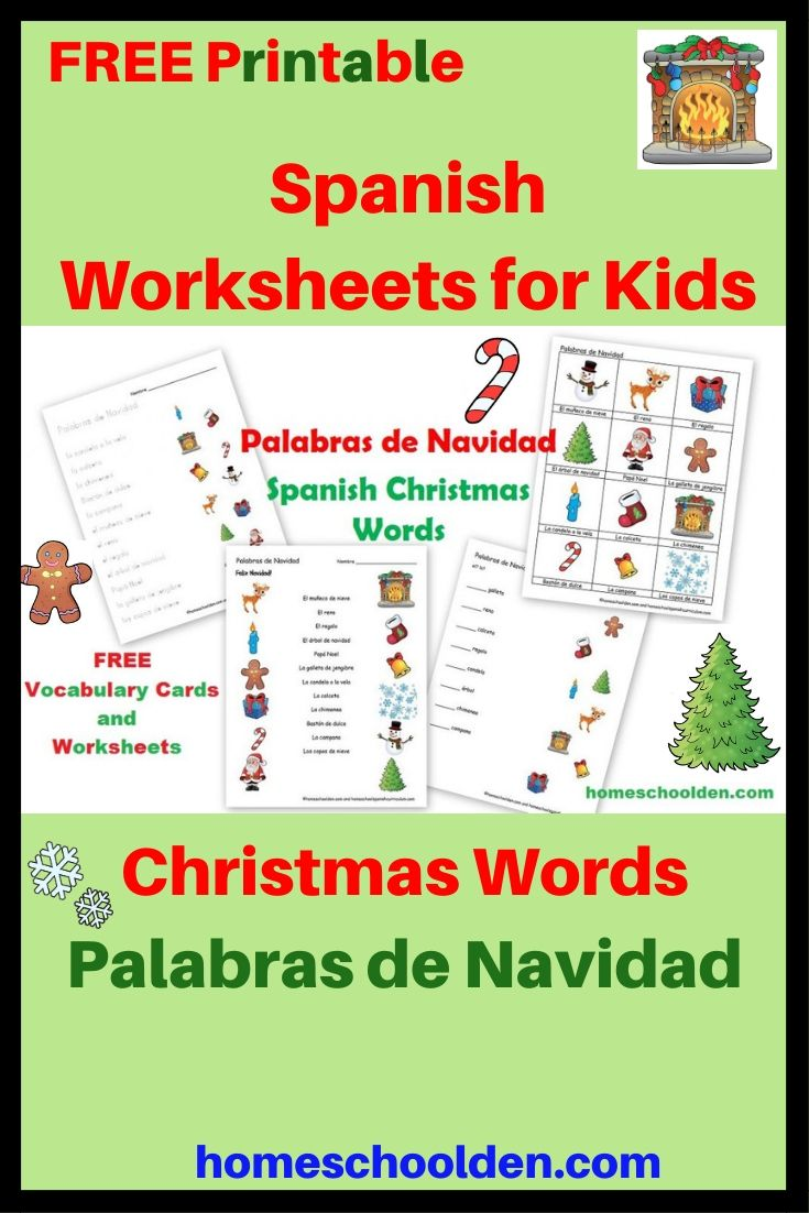 Free Spanish Worksheets Christmas Words Palabras de