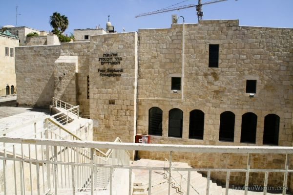Four Sephardic Synagogues in the Old City Jerusalem, Israel...