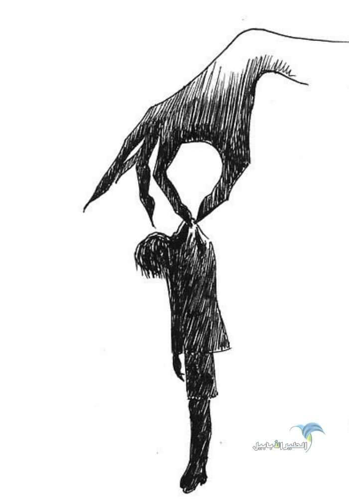 48 من أفضل صور رسم حزينه جدا بالرصاص Art Humanoid Sketch