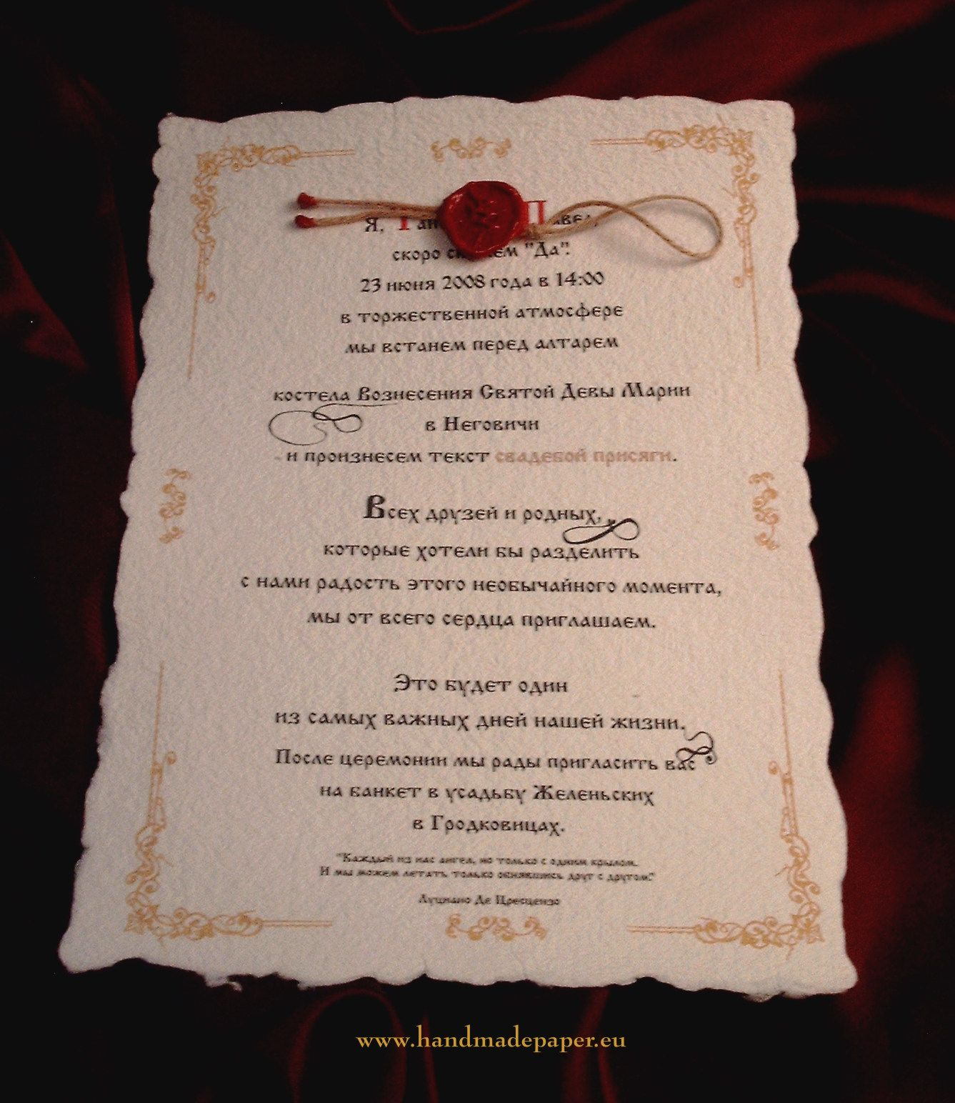 Wedding Invitations On Parchment Paper In Russian Language Wedding