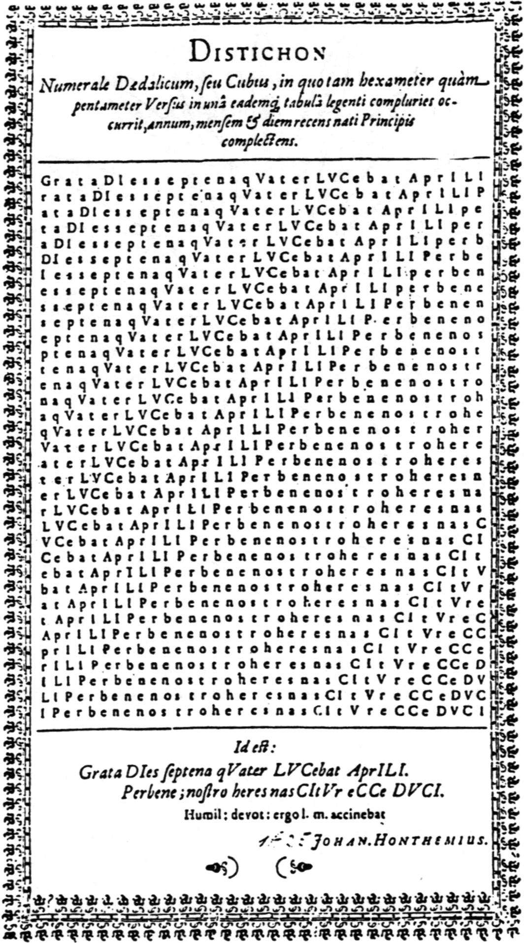 Figure 5 Poetry
