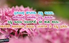 Love Failure Quotes For Her In Kannada