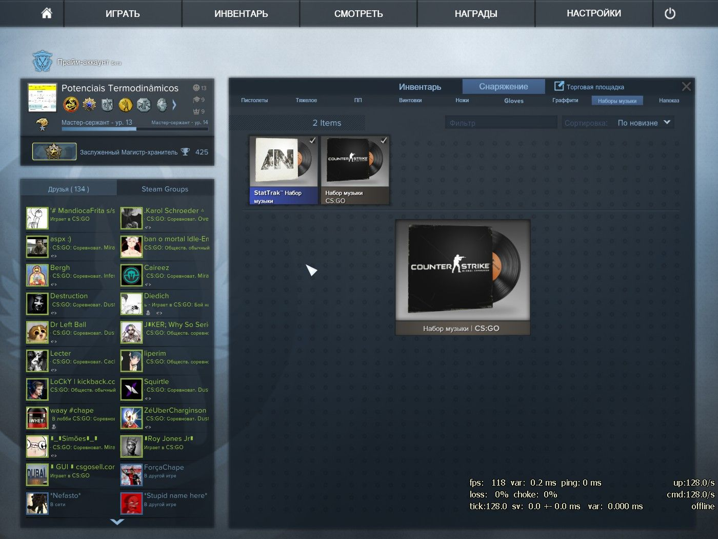 Two music kits equipped at the same time? #games