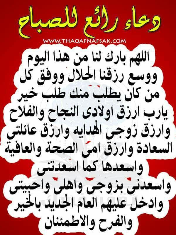 Pin By Um Leen On دعاء إلى رب غفور Calligraphy Arabic Calligraphy