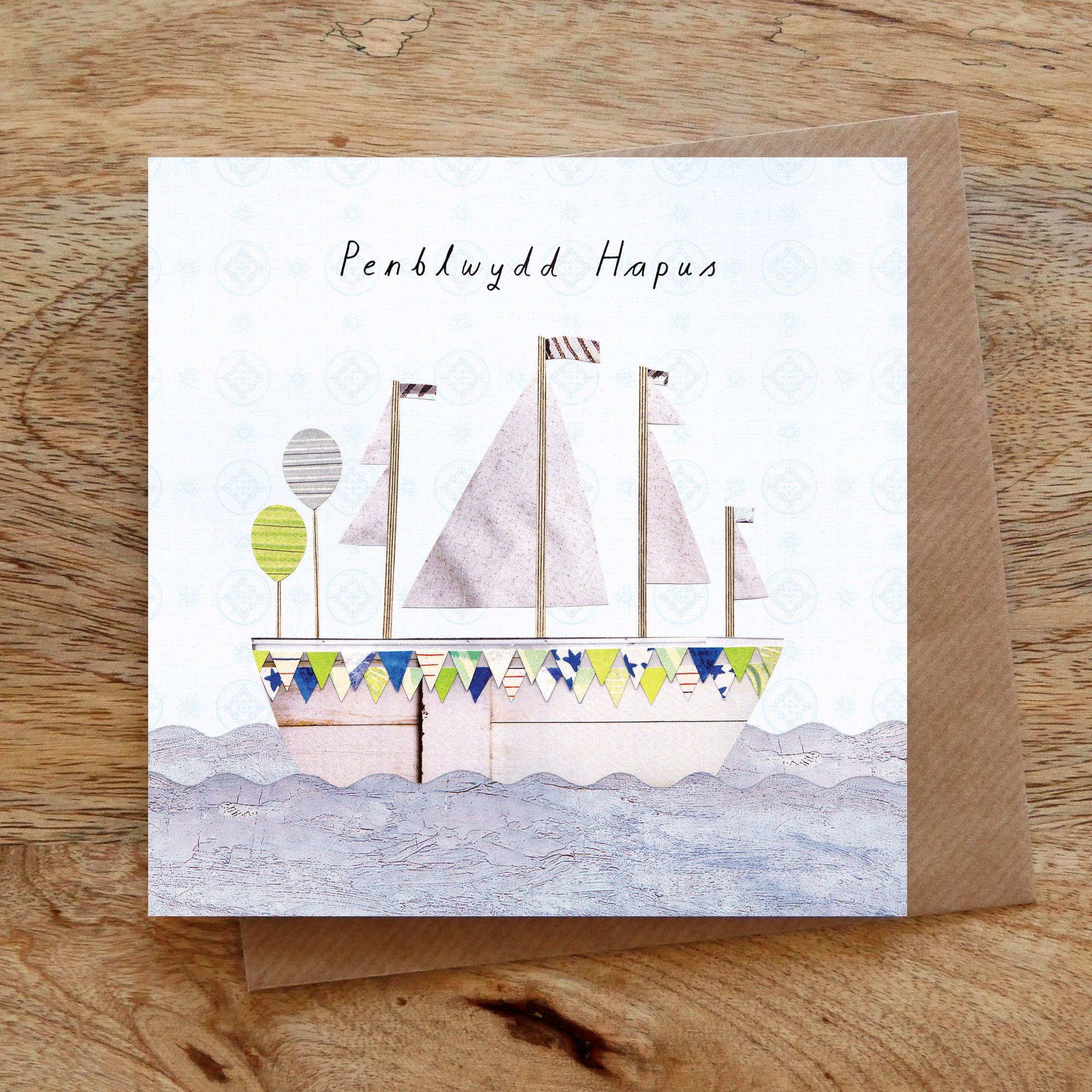 Penblwydd Hapus Happy Birthday Welsh Greeting Card Welsh Etsy Boat Card Nautical Cards Greeting Cards