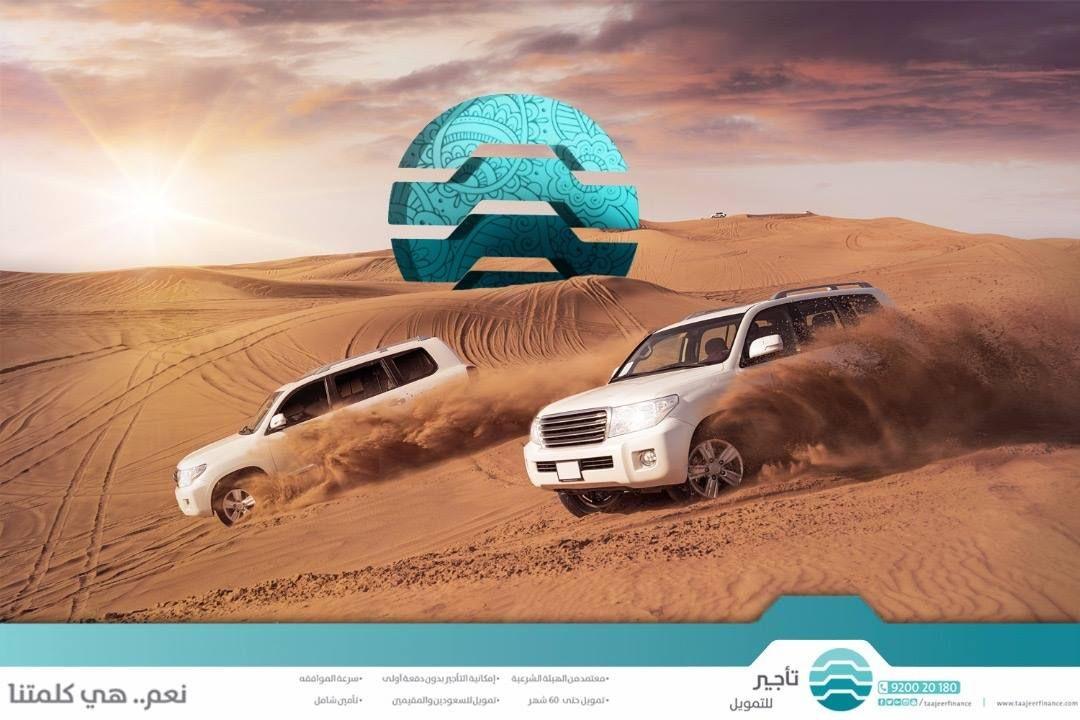الآن في شركة تأجير للتمويل أفضل العروض والخدمات لعملائنا فنحن نهتم براحة العميل وكيفية تسهيل معاملاته للحصول على السيارة المناسبة وبوقت قصي Toy Car Car Finance