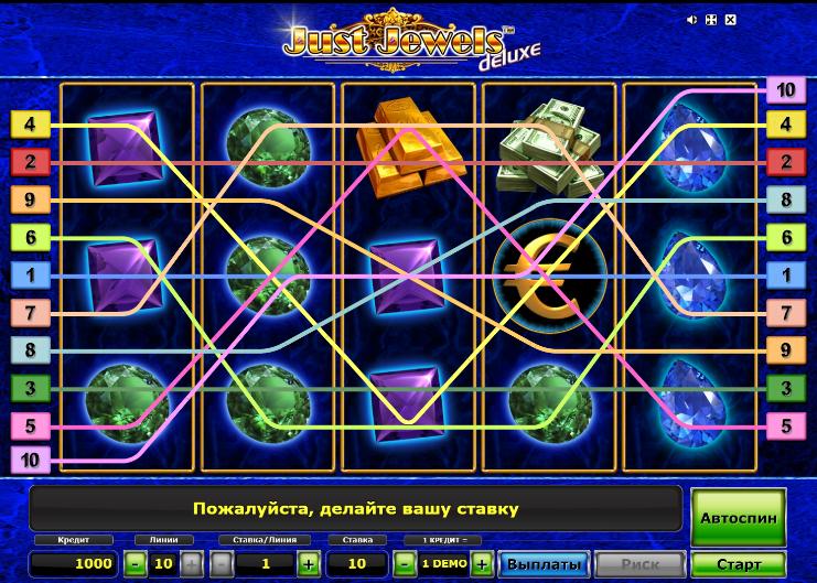 автомат онлайн алмаз игровой