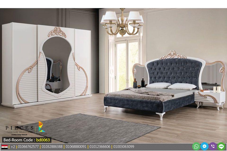 احدث كتالوج صور غرف نوم 2019 2020 Bedroom Bed Design Beige Living Rooms Wooden Bed Design