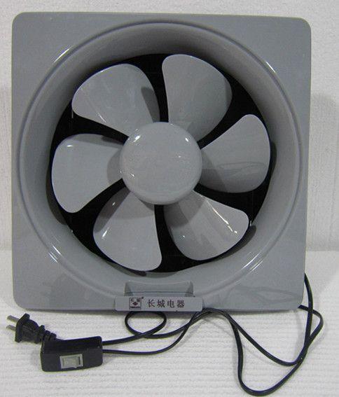 Kitchen Wall Exhaust Fan | Kitchen Exhaust Fan | Kitchen ...