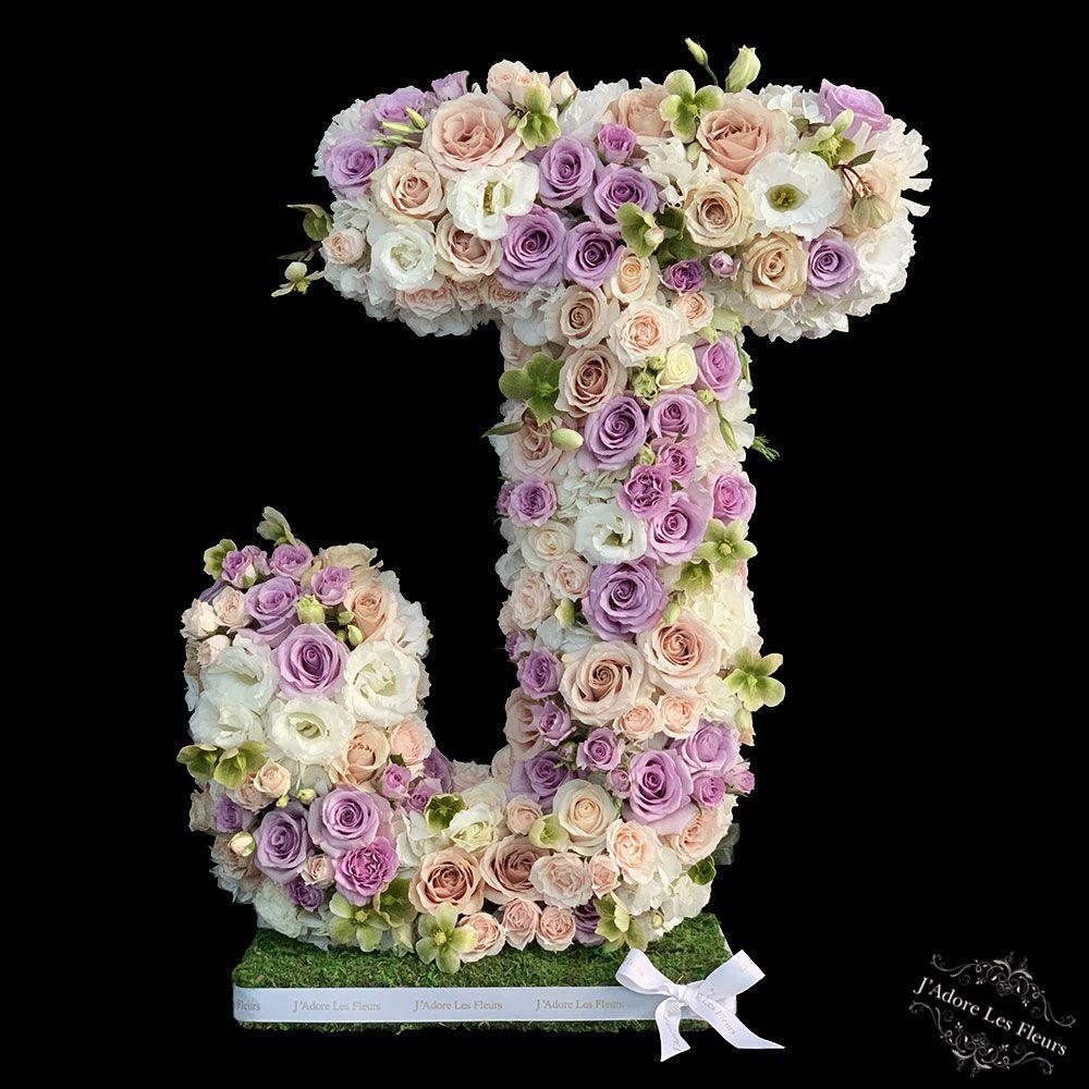 Jlf letter j jlf flower delivery in los angeles with