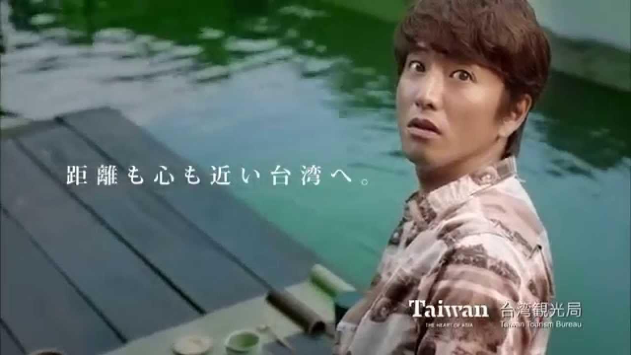 【Time for Taiwan 台湾観光局CM《木村拓哉 & 吳宇森》】