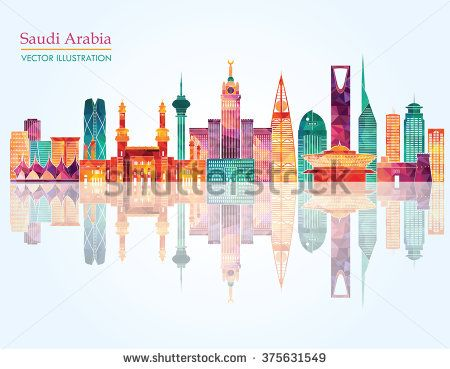 Skyline Of Saudi Arabia Detailed Silhouette Vector Illustration Vector Illustration Vector Graphics Design Illustration