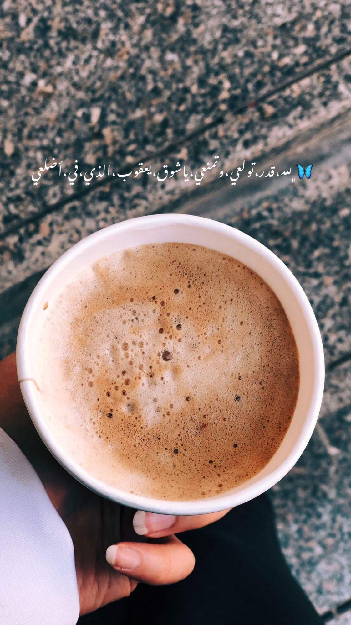 pin by semsem🦋 on ﮼يوميات snapchat quotes coffee love photo