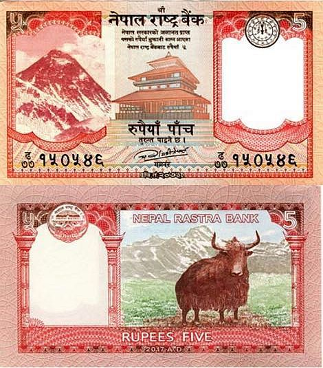 Nepal 5 Rupees 2017 | Currency design, Money design, Nepal