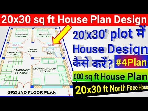 20x30 House Design 20x30 North Face House Design 600 sq ft house design 20 30 house plan