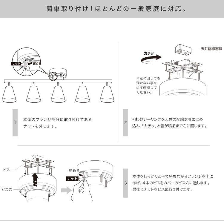 Ledスポットライト 5灯 ホワイト 木製 スチールシェード リモコン付き 公式 Lowya ロウヤ 家具 インテリアのオンライン通販 インテリア 家具 ダイニング 照明 おしゃれ 照明 おしゃれ