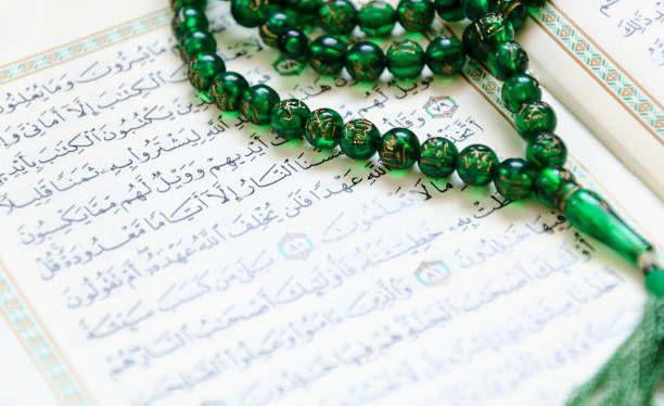 pray muslim koran