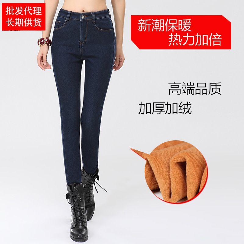 $21.18 (Buy here: https://alitems.com/g/1e8d114494ebda23ff8b16525dc3e8/?i=5&ulp=https%3A%2F%2Fwww.aliexpress.com%2Fitem%2FWinter-2015-plus-velvet-jeans-Couture-thickened-stretch-slim-waist-pencil-pants-feet-long-pants%2F32639361384.html ) Winter 2015 plus velvet jeans Couture thickened stretch slim waist pencil pants feet long pants for just $21.18