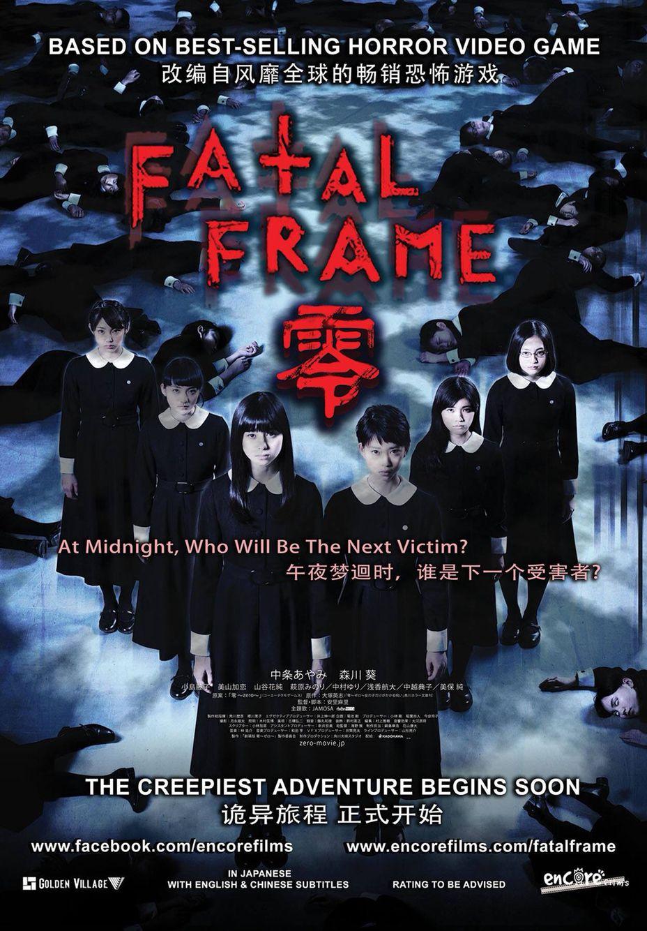 Fatal frame | Fatal Frame / Project Zero | Pinterest
