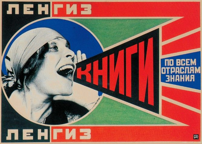 Image result for rodchenko books