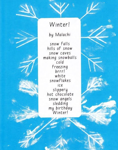 Winter Poem  Snowflake Print To Go With Stopping By Woods On A  Winter Poem  Snowflake Print To Go With Stopping By Woods On A Snowy  Evening Fiar