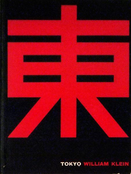 Paul Graham, Empty Heaven: Photographs from Japan 1989-1995 (1995)